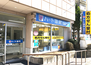 shop_minami01